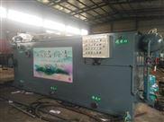 重庆农村生活污水设备达到标准
