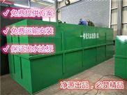 生活一体化废水处理设备  上门安装