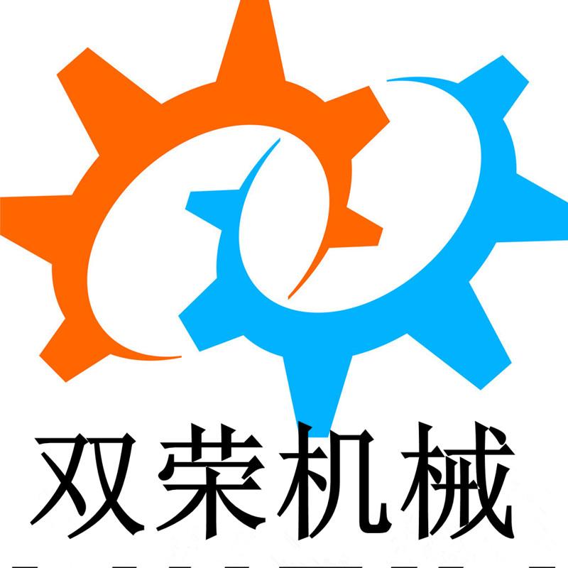 大城縣雙榮機械設備廠
