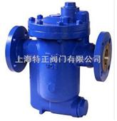 ER105F倒置桶式蒸汽疏水阀