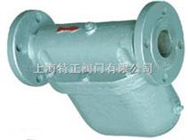 S41H杠杆浮球式蒸汽疏水阀
