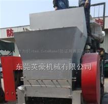 700型薄膜粉碎机
