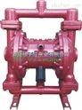 氣動雙隔膜泵外部問題如何解決