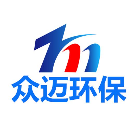 天津市众迈环保设备科技有限公司