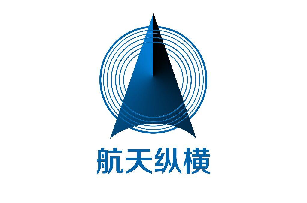 北京航天纵横检测仪器有限公司
