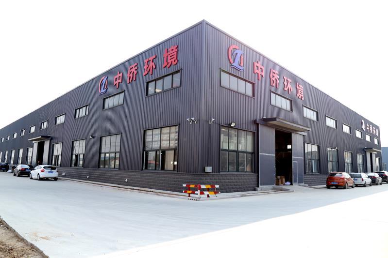 潍坊中侨环境工程有限公司