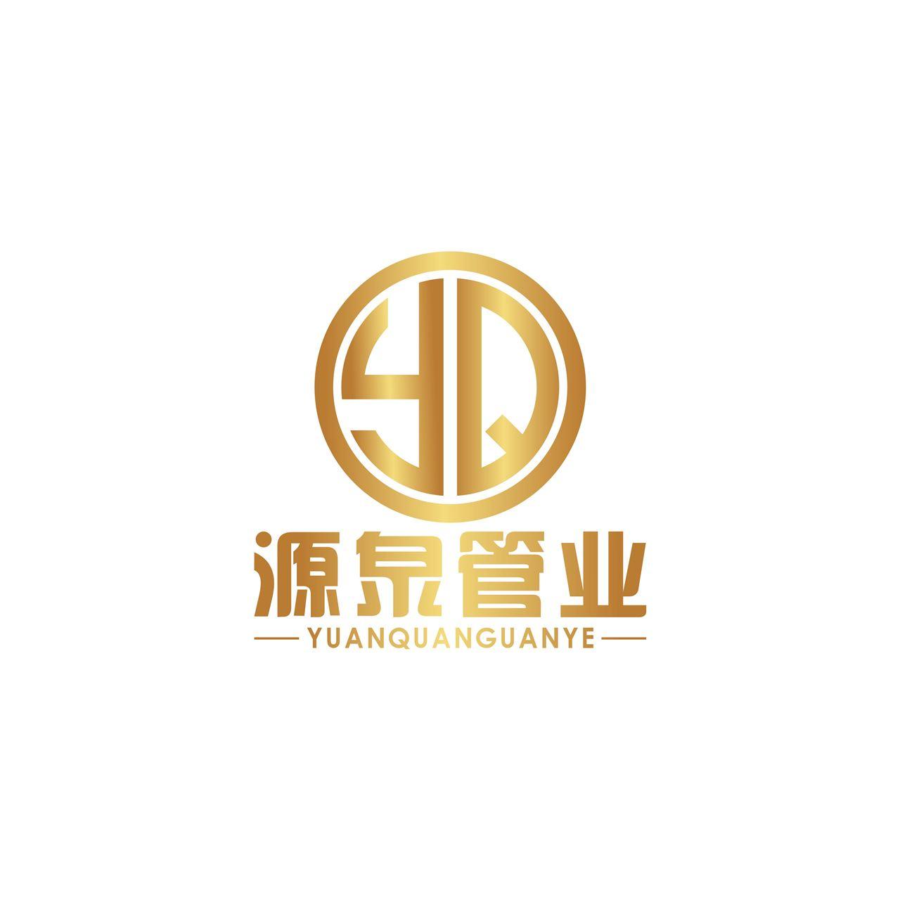 沧州源泉管业有限公司