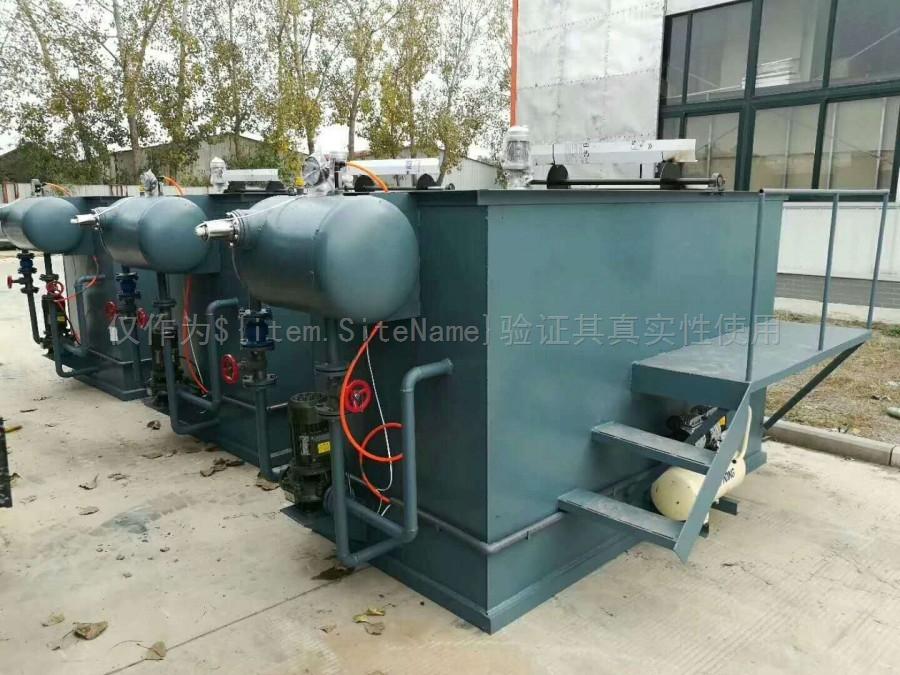 一体化污水处理设备各种处理剂都由氟塑料泵输送的