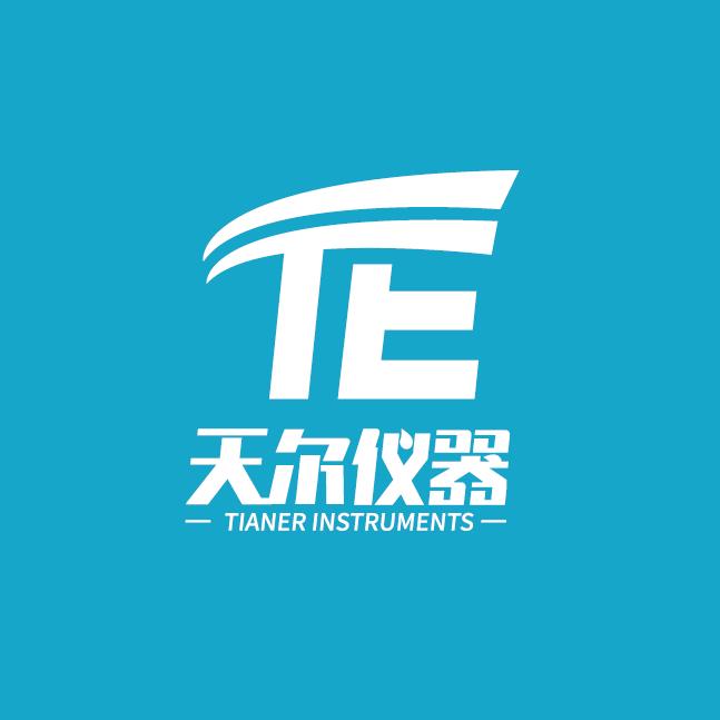 天尔分析仪器(天津)有限公司