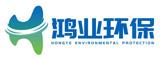 广州鸿业雷竞技官网手机版下载雷竞技官网app雷竞技raybet官网