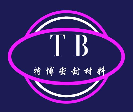 河北特博节能科技有限公司