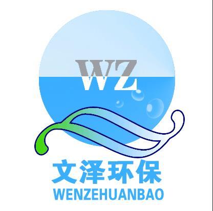河南文泽雷竞技官网手机版下载科技雷竞技raybet官网