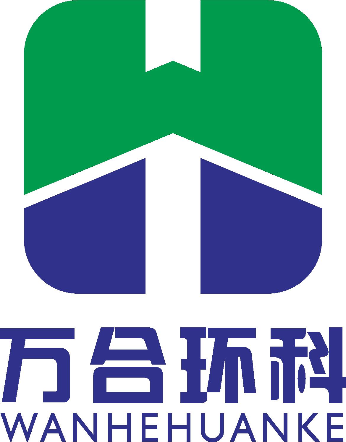 广州万合环境科技有限公司