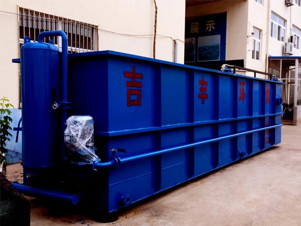 一体化污水处理设备应用范围说明