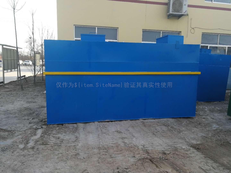 一体化污水处理设备可以应用在很多场合和领域