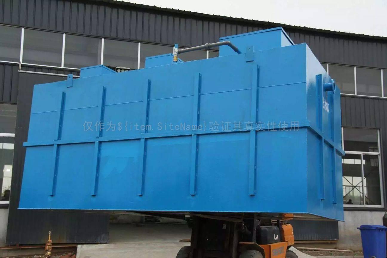 南方泵业推出NFST一体化污水处理设备