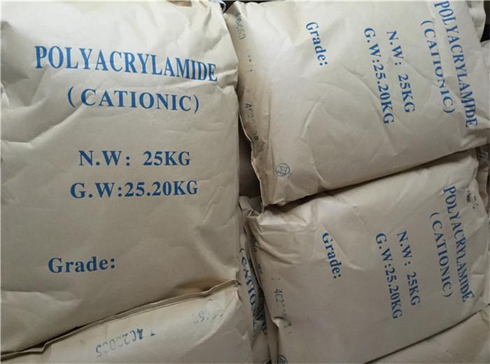 影响絮凝剂阳离子聚丙烯酰胺PAM溶解速率的主要因素有哪些?