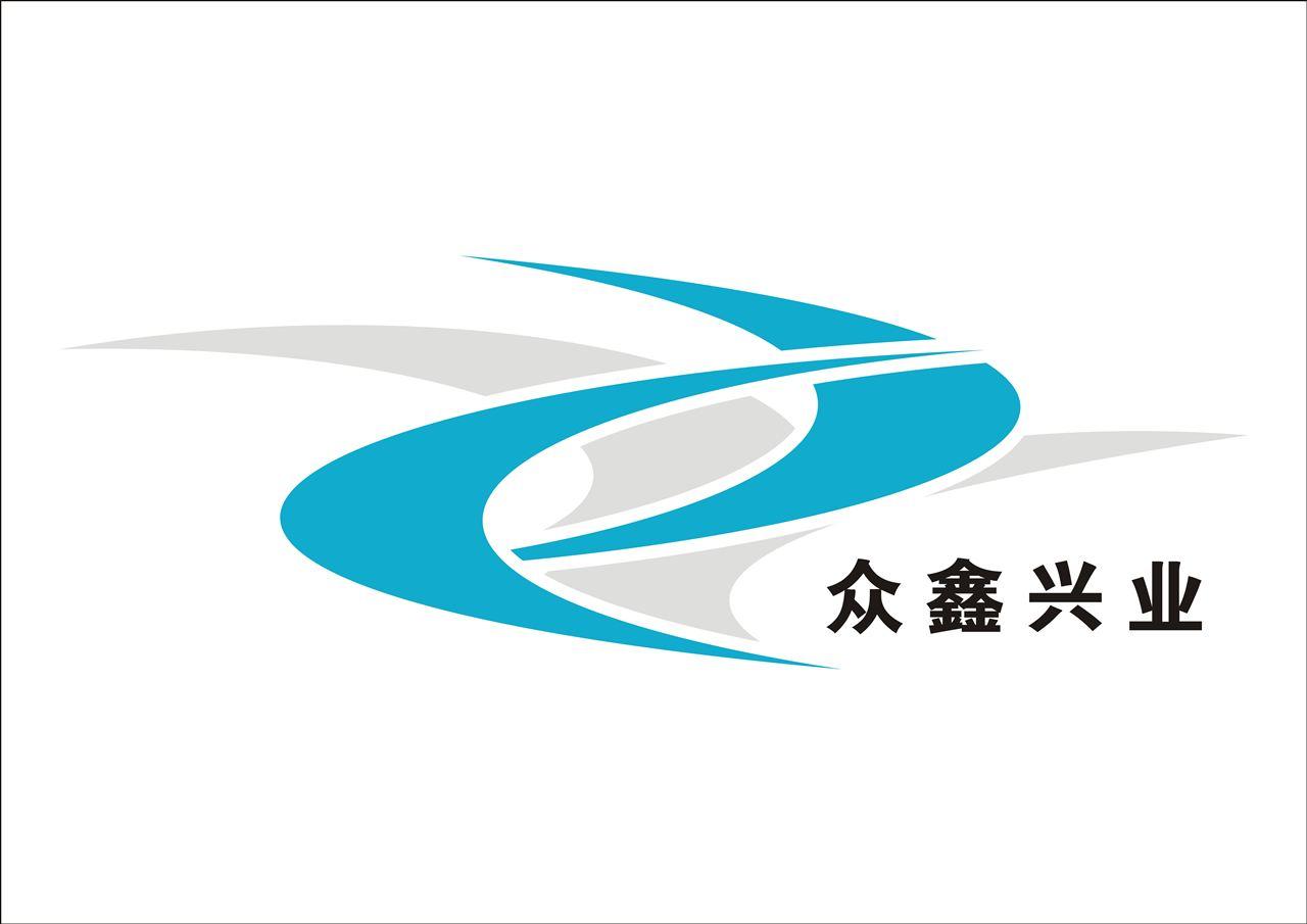 北京众鑫兴业大气污染治理有限公司