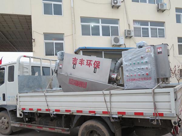 叠螺污泥脱水机工作原理和步骤