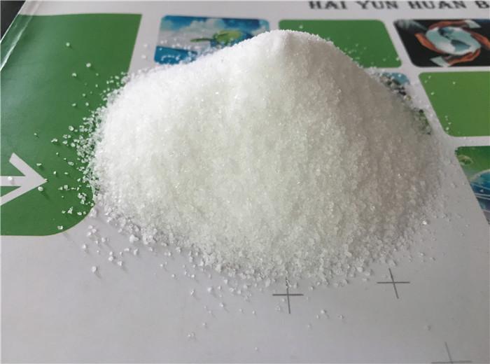 聚丙烯酰胺PAM絮凝剂处理染色废水防止污染环境