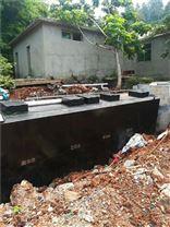 地埋式屠宰污水处理成套装置