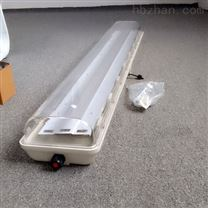 吸顶应急灯带电池BAY81-18w全塑防爆荧光灯