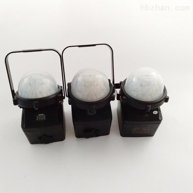 移动便捷式防爆照明灯fw6330轻便手提工作灯