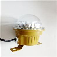 HRD920安全防暴泛光灯HRD920-10W圆形免维护仓库