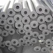 硬质橡塑保温管厂家代理