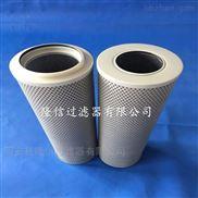 配件黎明液压油滤芯FAX-1000*20