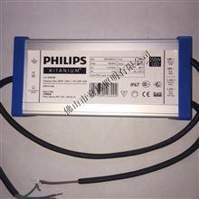 飞利浦Xitanium 250W IP67防水LED驱动