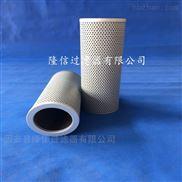 离合器吸油口滤芯TFX-630*180