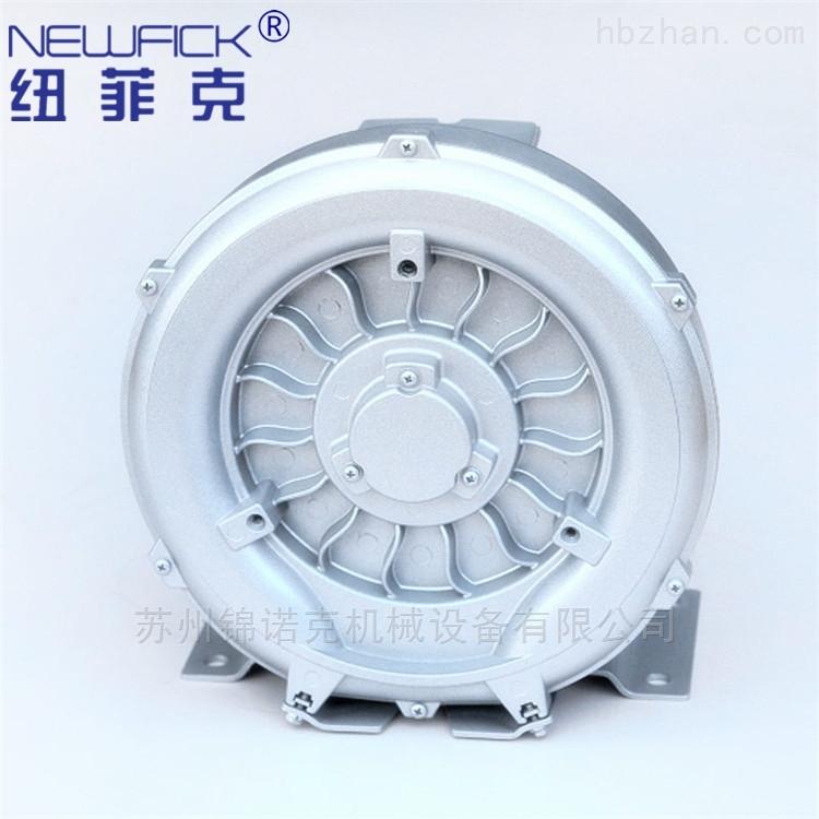 XGB-12电解液曝气漩涡气泵