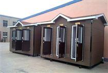 石家莊移動廁所 不鏽鋼betway必威體育app官網廁所廠家