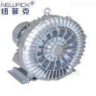 食品机械真空气泵|高压吸吹气泵