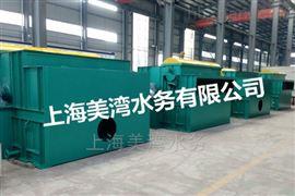 HCMD-7200超磁分离一体化水体净化设备