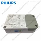 飞利浦LED驱动电源 36W 0.85A 42V I 230V