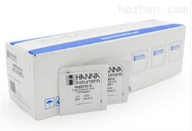 HI95762-01供应哈纳HI95762-01、HI95762-03余氯试剂