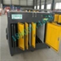 电镀工业印刷包装除味除臭光氧环保设备