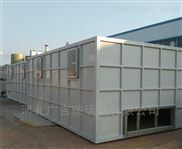 噴漆廢氣處理設備活性炭吸附塔