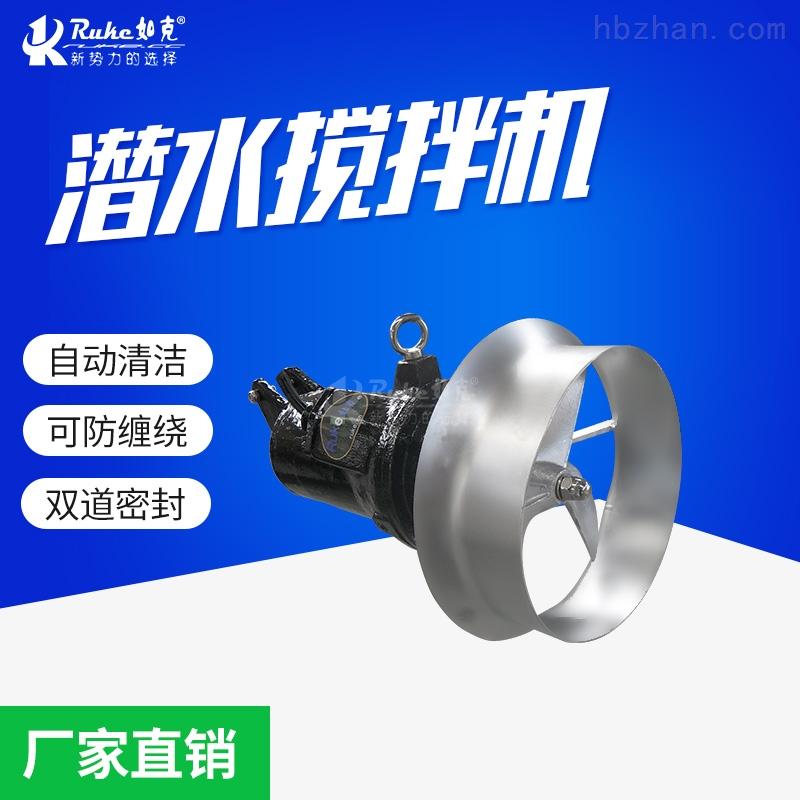 QJB0.85/8-260/3-740QJB高效率混合冲压式搅拌机