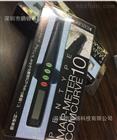 CV-10+CV-10RCV图纸测量测距笔