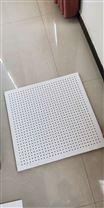 穿孔硅酸钙板它的吸音率达到多少?