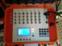 大体积混凝土测温仪型号SDW报价销售供应