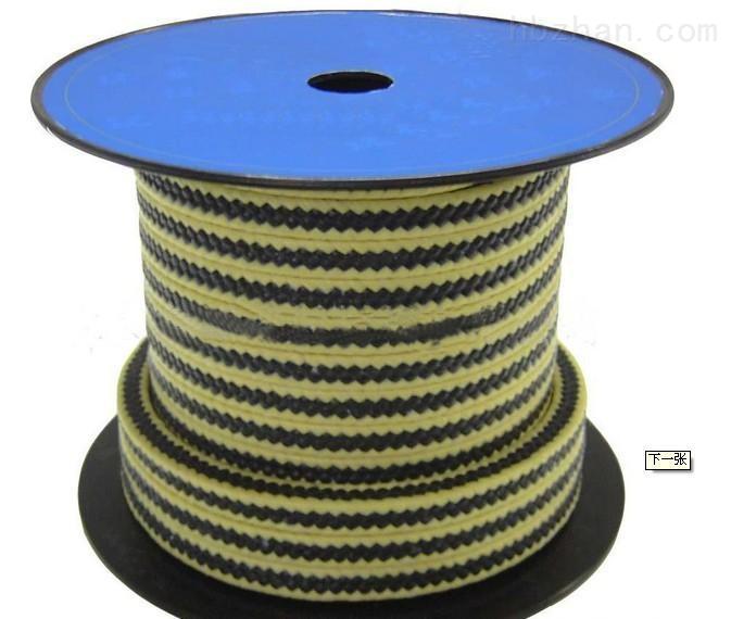 高转速芳纶混编盘根/超耐磨芳纶盘根
