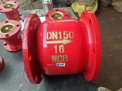 HC41X消防铸钢消声止回阀