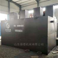 BDG轧钢厂工业废水处理设备