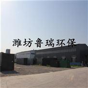 鹤壁地埋式医院一体化污水处理设备厂家