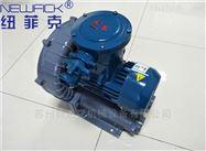 2RB520-7HH57旋涡式气泵