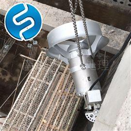 曝气池潜水推流机 兼氧高速水下搅拌器